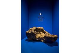 Meteorit, Aus dem All nach Lübeck © Kulturstiftung Hansestadt Lübeck, die Lübecker Museen, Foto Olaf Malzahn