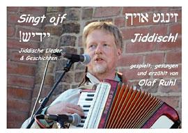 Olaf Ruhl Singt ojf Jiddisch! © Jens Schulze